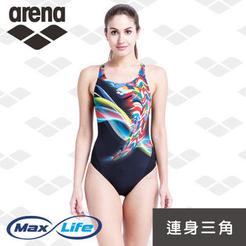 arena 連體三角泳衣 女士 游泳 健身 國旗旗幟 顯瘦修身 Max Life系列 官方正品 TSS6112WA