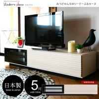 日本MODERN DECO Thomas湯瑪士日系簡約日本進口5尺電視櫃-3色