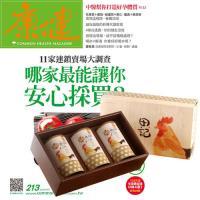 康健雜誌(1年12期)贈 田記純雞肉酥禮盒(200g/3罐入)