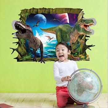 窩自在★DIY無痕創意牆貼/壁貼-3D恐龍來了 AY9265