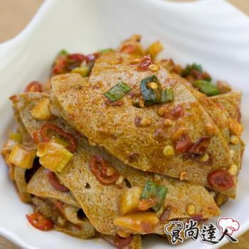 食尚達人 香辣粉肝3包(200g/包)