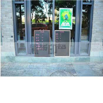 [協貿國際]實木框磁性小黑板掛式咖啡館酒吧餐廳店鋪熒光筆粉筆50*70CM一個價