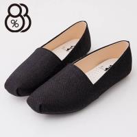 【88%】素面經典帆布透氣皮革 平底包鞋 懶人樂福鞋 豆豆鞋 4色