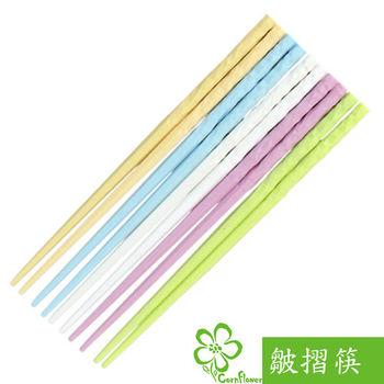 【Cornflower玉米花】美學時尚玉米餐具-皺摺筷/家庭包(5入)