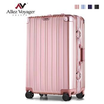 法國奧莉薇閣 26吋行李箱 PC鋁框旅行箱 無與倫比的美麗