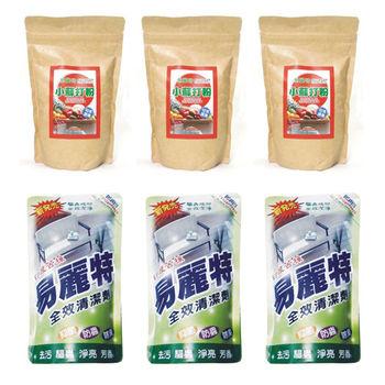【易麗特】印度苦楝清潔劑補充包(1000ml×3包)+小蘇打粉(800g×3包)-清潔優惠組