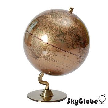 SkyGlobe 5吋金色時尚地球儀(英文版)