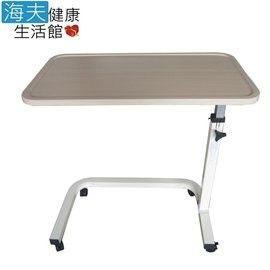 【海夫健康生活館】木質桌面 床邊升降桌 (桌面可傾斜)
