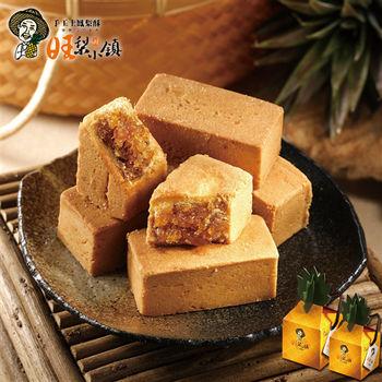 【彰化旺梨小鎮】手工土鳳梨酥x6盒(6入/盒)