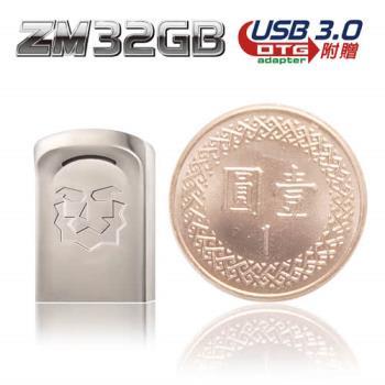 達墨TOPMORE ZM USB3.0 32GB 世界極小隨身碟