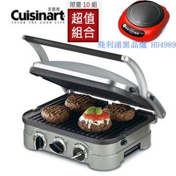 Cuisinart美膳雅多功能燒烤+Philips飛利浦不挑鍋黑晶爐 GR-4NTW + HD-4989