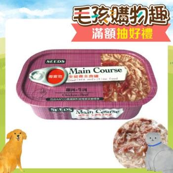 【SeedS】惜時 每客思全營養主食罐-雞肉+牛肉115G x 24入