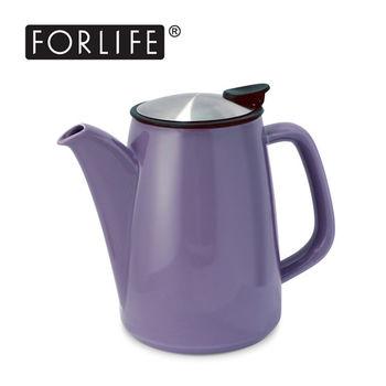 【美國FORLIFE】復古咖啡兩用壺888 ml - 典雅紫(六色可選)