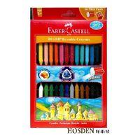 任-德國輝柏無毒精品文具--24色握得住可擦拭蠟筆