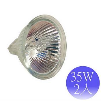 歐司朗 36度無鏡面鹵素杯燈 MR16 12V 35W(2入)