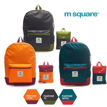 M Square摺疊雙肩包