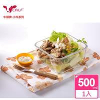 【牛頭牌】小牛方型耐熱玻璃保鮮盒500ml (小)