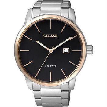 CITIZEN 光動能都會腕錶-黑x玫瑰金框/43.8mm BM6964-55E