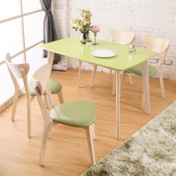 Bernice-薇拉雙色餐桌椅組(一桌四椅)