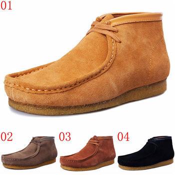 (預購)pathfinder款0150春季男士英倫潮流真皮袋鼠靴PF生膠底時尚休閒沙漠靴(JHS杰恆社)