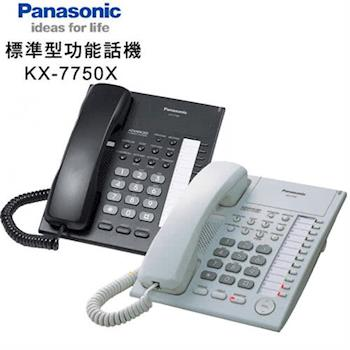 Panasonic國際牌 總機用話機KX-T7750