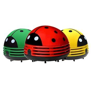 [Rubyberry] 桌面吸塵器 甲蟲造型吸塵器 (2入一組 不挑款)