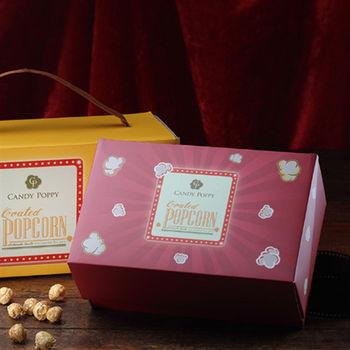 Candypoppy 糖果波比-裹糖爆米花鐵罐禮盒二盒(三款可任選)