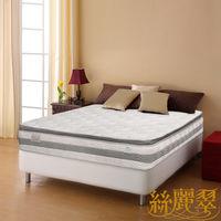 【絲麗翠-3S新婚運動款乳膠】雙人5尺硬式獨立筒床墊