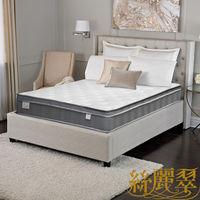 【絲麗翠-3H宮廷乳膠】加大6尺加硬式彈簧床墊
