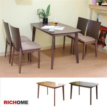 RICHOME 可延伸實木餐桌-2色