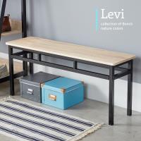 【H&D】LEVI李維工業風個性鐵架長凳/餐椅凳