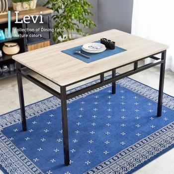 H&D LEVI李維工業風個性鐵架餐桌