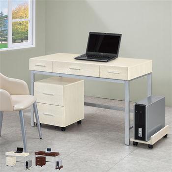 【時尚屋】[UZ6]泰豐白雪杉4尺書桌UZ6-261-1二色可選
