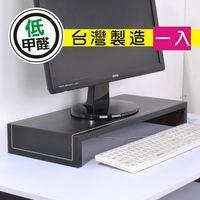 BuyJM 新仿馬鞍皮面桌上螢幕置物架(2色可選)