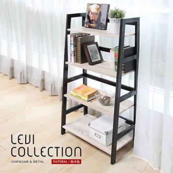 【H&D】LEVI李維工業風個性鐵架四層書架/收納架