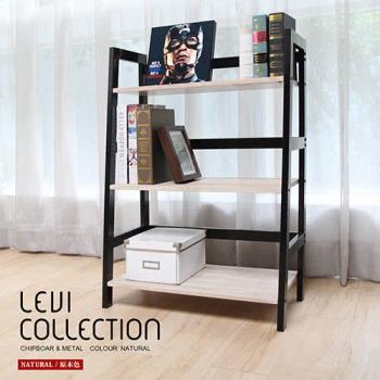 【H&D】LEVI李維工業風個性鐵架三層書架/收納架
