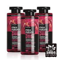 【美娜圖塔】有機紅石榴亮麗護色髮浴(染後髮質適用) 3入組