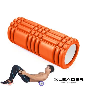 Leader X 環保EVA專業舒展塑身按摩瑜珈滾筒 橘色
