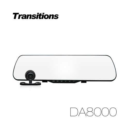天天激殺-全視線 DA8000 1080P 雙鏡頭後視鏡行車記錄器(送16G TF卡)-含運