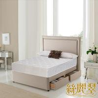 【絲麗翠-2S超值棉感】加大6尺獨立筒床墊