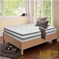 【絲麗翠-3S超Q感乳膠】加大6尺獨立筒床墊