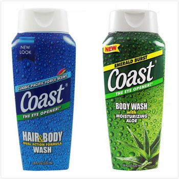 【美國原裝進口】Coast 洗髮沐浴乳(18oz/532ml)*3+ 蘆薈清新沐浴乳(18oz/532ml)*3/箱購