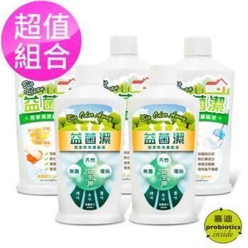 【益菌潔】居家清潔系列 居家清潔組(清潔濃縮液原味*3+除味濃縮液原味*2)