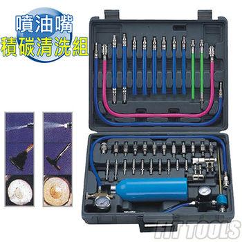 【良匠工具】專業級噴油嘴積碳清洗及汽油幫浦壓力測試組 台灣製造