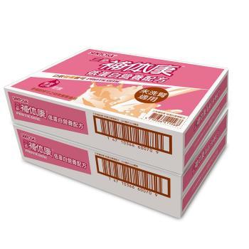 【三多】補体康低蛋白營養配方2箱(24罐/箱)組