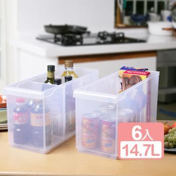 《真心良品》3號方程式隔板收納盒6入