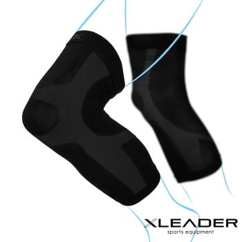 LEADER 進化版X型運動壓縮護膝腿套 兩入