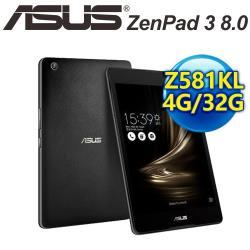 ASUS ZenPad 3 8.0/Z581KL/Q8956/4G/32G-網