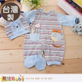 魔法Baby 包屁衣套裝 台灣製諾貝達專櫃品長袖連身衣~k60081