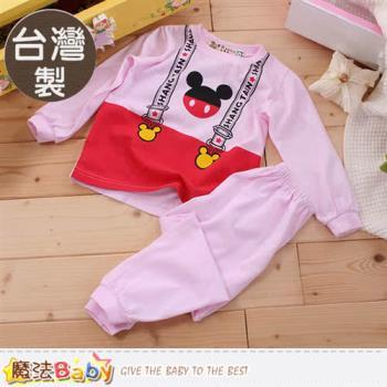 魔法Baby 兒童套裝 台灣製薄長袖居家套裝~k60091